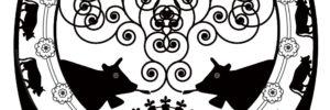 poya-psychedelique